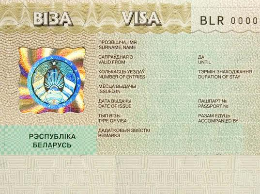 Белоруссия продлила срок безвизового пребывания в некоторых областях