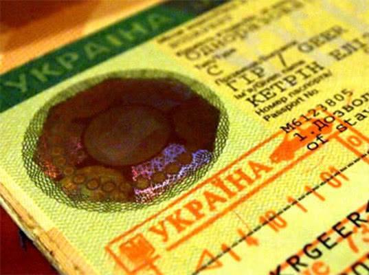 Украина введет одноразовые визы стоимостью $65 - Обзор прессы