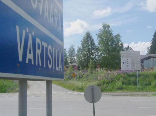 В Карелии приграничный поселок Вяртсиля хотят сделать ОЭЗ