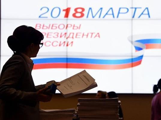 Первый канал отменил показ финального эпизода фильма о Путине - Экономика и общество