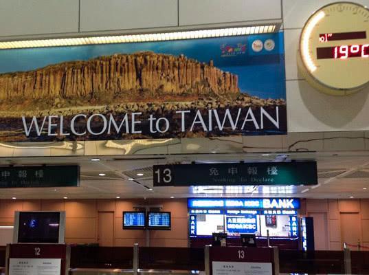 Тайвань ввел безвизовый режим для россиян - Новости таможни