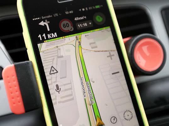 Массовый сбой GPS произошел в сервисе «Яндекс.Навигатор» в Москве - Экономика и общество
