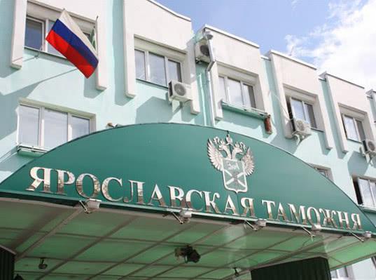 В Ярославской таможне увеличилось количество дел об административных правонарушениях