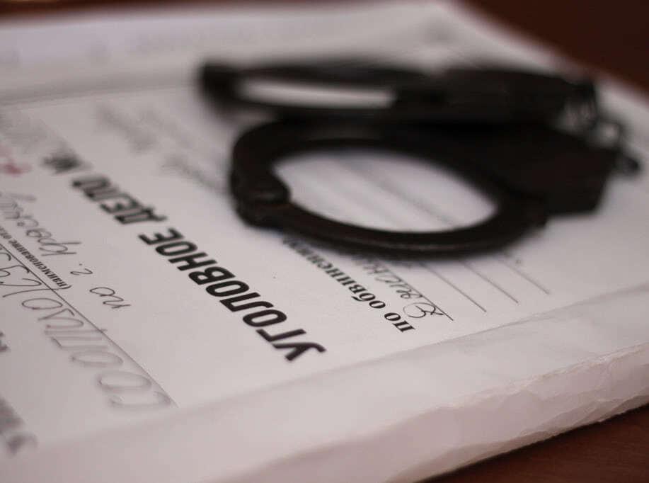Покупка трекеров для курьеров может обернуться уголовным делом - Обзор прессы