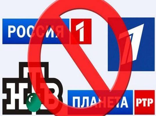 На Украине запретили «Первый канал», НТВ, ТНТ и «РИА Новости»