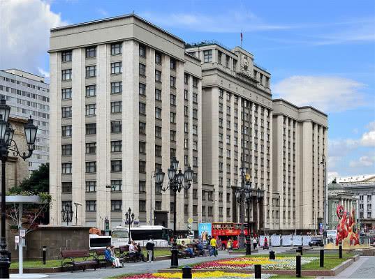 В фундаменте здания Госдумы обнаружены пустоты - Экономика и общество