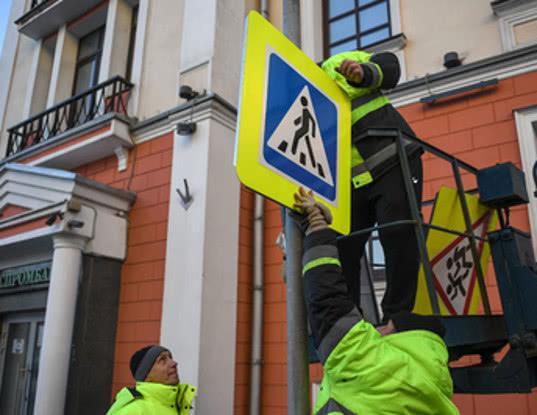 Власти Москвы получили штраф в 200 тысяч рублей из-за уменьшенных дорожных знаков - Экономика и общество