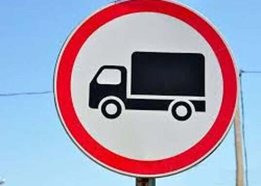 Польша, Германия Чехия и Словакия ограничивают движение грузовиков в период рождественских праздников