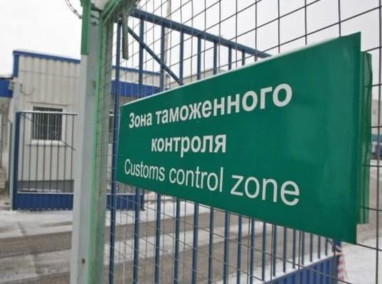 Преступное сообщество обвинили в неуплате таможенных платежей