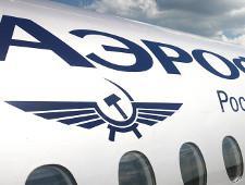 Серп, молот и крылья: эмблема Аэрофлота возмутила литовских депутатов - Экономика и общество