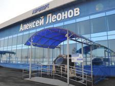 Кузбасские таможенники вручали таможенные календари пассажирам международных рейсов