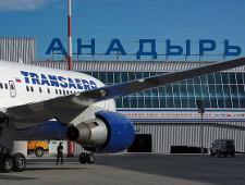 Власти Чукотки и Амурской области предлагают обнулить НДС на авиаперевозки между Дальним Востоком и европейской частью - Логистика - TKS.RU