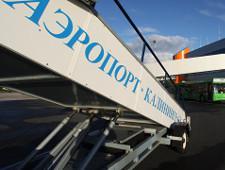 Калининградские власти просят у Росавиации дополнительные субсидии на перевозки - Логистика - TKS.RU
