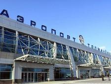 Госдума упорядочивает правила строительства в приаэропортовых зонах