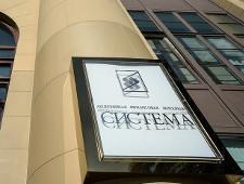 АФК Система попросила суд отложить рассмотрение иска Роснефти - Экономика и общество