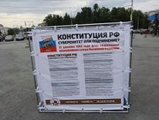 Кемеровскую активистку оштрафовали на 10 тысяч за агитационный куб Навального