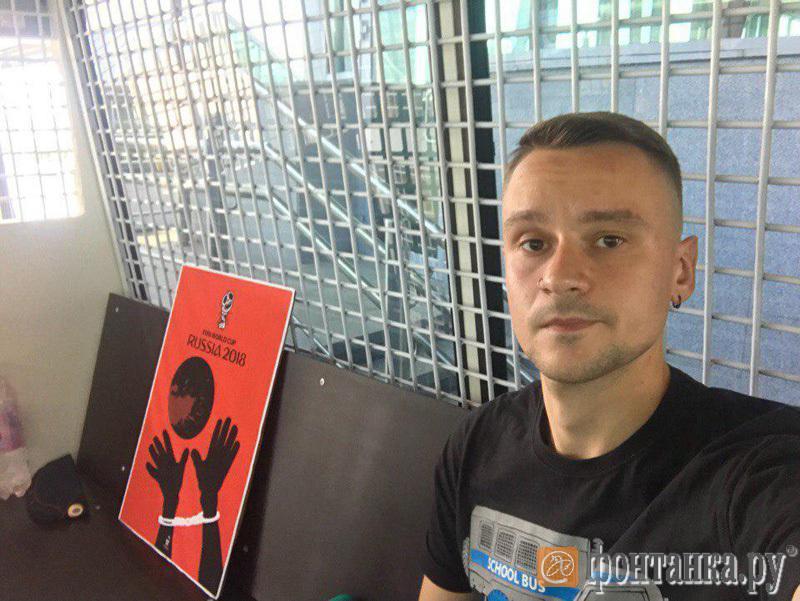 В Петербурге за критику ЧМ и подрыв авторитета России задержан молчаливый активист