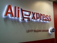 AliExpress и Asos восстановили экспресс-доставку покупок в Россию - Новости таможни - TKS.RU
