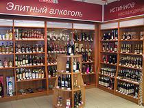 Резко сократились поставки в Россию иностранного алкоголя - Новости таможни - TKS.RU