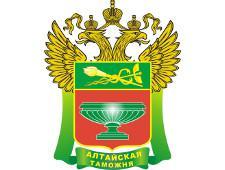 Алтайской таможне – 26 лет - Новости таможни - TKS.RU