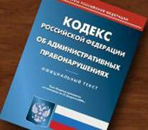 С начала года количество задержанных контрафактных товаров в Сибири выросло в 9 раз