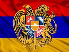 В Армении упростят таможенное оформление