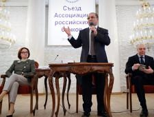 Крупнейшие банки объявили о выходе из Ассоциации российских банков - Экономика и общество - TKS.RU