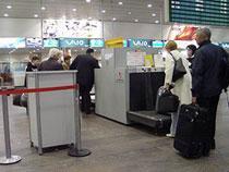 Таможенный пост Аэропорт Владивосток получил специализацию - Новости таможни - TKS.RU