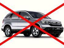 ГИБДД поручили ловить «серый» автоимпорт - TKS.RU