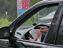 Правительство готово унифицировать пошлины на нефтепродукты - Обзор прессы - TKS.RU