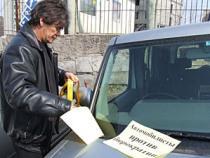 Автомобилисты готовятся к новой акции протеста против повышения ввозных пошлин на иномарки - Новости таможни - TKS.RU
