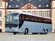 Отменены пошлины на ввозимые туристические автобусы - Новости таможни - TKS.RU