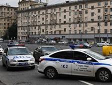 Источник заявил о причастности ИГ к звонкам с угрозами минирования - Экономика и общество - TKS.RU