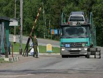 Сахалинцы поддержали приморцев - Новости таможни - TKS.RU