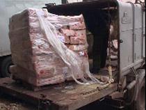 Предотвращение поставок недоброкачественного мяса стало приоритетной задачей Федеральной таможенной службы - Новости таможни - TKS.RU