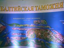 Балтийская таможня перечислила в федеральный бюджет свыше 86,5 миллиардов рублей - Новости таможни