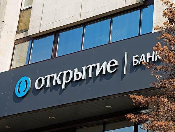 Со счетов топ-менеджеров Открытия списаны деньги в пользу банка