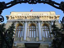 Банк России открыл в Пекине свое первое зарубежное представительство - Обзор прессы