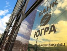 «Дыра» в капитале банка «Югра» после отзыва лицензии увеличилась в 42 раз - Экономика и общество - TKS.RU