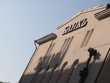 Собственников банков обяжут отвечать личным имуществом при санации