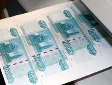 В Кузбассе экс-полицейский распечатал 100 тыс. руб.