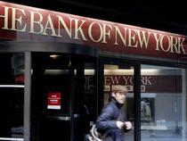 Суд отложил на 27 мая иск российской таможни к Bank of New York на $22,5 млрд из-за подготовки мирового соглашения - Новости таможни - TKS.RU