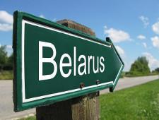 С сегодняшнего дня изменилось таможенное законодательство Беларуси - Обзор прессы