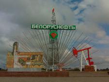 Поставки российской нефти в Белоруссию в 2017 году могут составить меньше 24 млн тонн