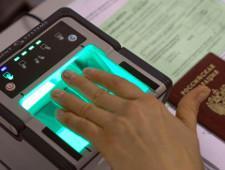 Правительство дало положительное заключение на проект ЦБ о биометрии - Экономика и общество - TKS.RU