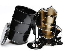 Текслер рассказал о последствиях при изменении экспортной пошлины на нефть - Обзор прессы