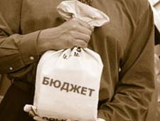 Правительство внесет проект бюджета в Госдуму 29 сентября - Экономика и общество