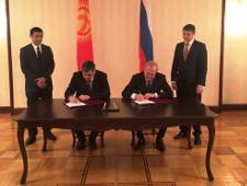 Состоялось XIX заседание Межправительственной Российско-Киргизской комиссии
