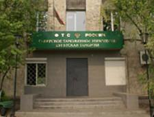 Бурятская таможня подвела итоги за 1 полугодие - Новости таможни - TKS.RU