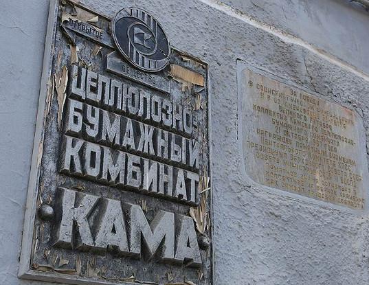 «Каме» вменяется уклонение от уплаты сборов на ввезенный товар на 7,8 млн евро - Обзор прессы